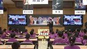 北京市东城区景泰小学五色土大讲堂神奇的舞台—在线播放—优酷网,视频高清在线观看