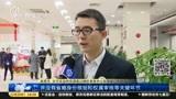 """上海启动不动产抵押登记""""不见面办理"""" 2020年1月1日起全市覆盖"""