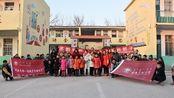 2018-2019年呼伦贝尔学院建筑工程学院赴河南省寒期支教