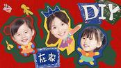 【亲子好时光】土豆印章、魔法彩虹!5个在家手工,让娃玩出自信!