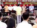 林伟贤BSE商学院8天7夜全程录像 QQ:2415483793手机:15811827595
