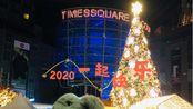 2019-2020 Christmas&New Year-02-Simon D & Gray 跨年公演