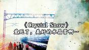【防弹少年团BTS】水晶雪《Crystal Snow》特别版MV~7个少年都太美好了~~