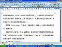 中国文学(2)13-14-视频教程-浙江大学-Daboshi.com—在线播放—优酷网,视频高清在线观看