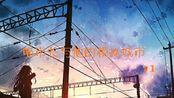 【喵子emm】喵市长与他的模拟城市#1(模拟城市5)