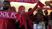 我军粉丝遍天下!红军抵达多哈下榻酒店 KOP聚集横幅排成墙