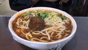 一碗饸饹面,4块钱,在邯郸只有这里可以吃到。