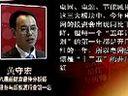 《2011年中国第一智慧》投资--电力设备与新能源 黄守宏