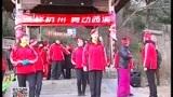 """[新闻60分-杭州]你好 2015!西溪谷""""舞动西溪"""""""