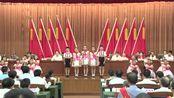 2017长沙市教师节表彰大会学生代表献词(麓山国际实验小学)