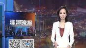 安徽省机关事业单位养老保险个人网上查询系统上线