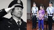 死刑!山东民警别立福遇害案宣判 22岁罪犯杀害3人被判处死刑