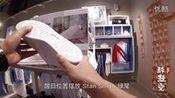 「球鞋党店长」带你逛莫斯科球鞋店铺 Vol.1 adidas Originals/Puma/New Balance—在线播放—优酷网,视频高清在线观看