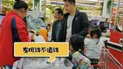福建三明市一个小小沙县物价超贵,直呼钱不值钱了,你们能接受吗