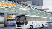 长途客车模拟 #150:驾驶12.3米MAN Lion's Intercity前往法兰克福机场   Fernbus Simulator