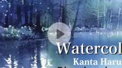 Watercolor Kanta Harusaki Blue landscape