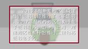 二建证书电子化影响证书含金量吗?(1)
