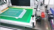 pet卷对卷全自动丝印机imd家电面板