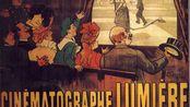 工厂大门 La sortie de l'usine Lumière à Lyon (1895)