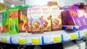 黑龙江省黑河市俄罗斯商品城,俄货商品价格如何