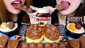 【kim&liz】助眠Nutella奶油蛋糕、榛子巧克力、万能冰淇淋、椰子派Kim&Liz助眠(2019年10月11日22时45分)