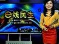 荆州 民生热线:没有结婚证和出生证 小孩怎样上户口?