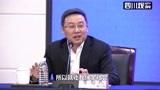 四川首场抗击疫情发布会   华西院长:新型肺炎居家防控听我说