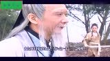三少爷的剑+剑神谢晓峰+真正地剑中贵族