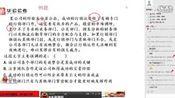 2016年江西省公务员言语理解备考3.9—在线播放—优酷网,视频高清在线观看