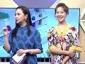 《X诊所》20190828 揭秘民间人气养生术(上)