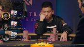 德州扑克 国内顶级玩家谭轩的手牌集锦