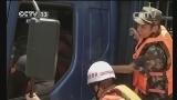 [视频]广西崇左:货车积水路段受困 消防紧急救援