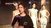 武汉学生设计3D打印服装走秀 重现希腊神话形象—在线播放—优酷网,视频高清在线观看