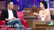 刘烨和金星谈起自己的奇葩岳父岳母!全场观众笑翻了!