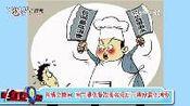 东博会期间 南宁提供餐饮服务场所不得设最低消费—在线播放—优酷网,视频高清在线观看