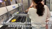 西瓜视频提现到了?小亚去县城买洗衣机,大家觉得哪个牌子比较好