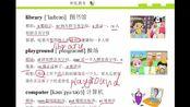 儿童学英语英语单词记忆软件