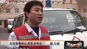 揭开北京西站春运病亡旅客事件—在线播放—优酷网,视频高清在线观看