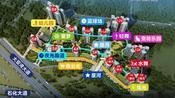 惠州惊现首套2.5成,二套三成的楼盘,香港人可贷款,有喜欢的吗