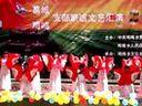 6月24日 鸡鸣乡 葛城 文艺汇演 (8)