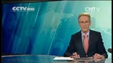 cctv9news 003 SYDNEY HOSTAGE SITUATION