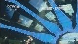 [CCTV音乐厅]歌曲《分期》 演唱:沙宝亮 20121218