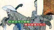 卖炭翁 卖炭翁,伐薪烧炭南山中 (唐)白居易 演唱:朱彤