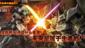 【高达战斗行动2】19.3.14新机体(吉姆狙击2[wd队规格]陆战型格鲁古古[VD])