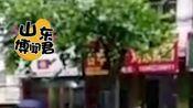 叹息!枣庄一男子驾车过积水桥洞溺亡 附近竖有绕行警示牌