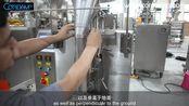 ZV-320A立式包装机 -制袋器安装和袋样调试教程 (柯田)