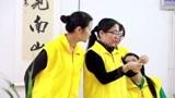 杭州南山讲寺插花公益课第六讲:胸花和胸花支架、法式结的制作