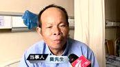 街坊求助:多名工人疑似汞中毒入院