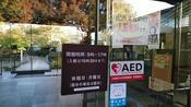 除了抹茶与平等院,宇治还有一雅致小众的去处:源氏物语博物馆。