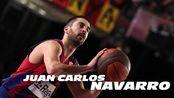 欧洲冠军篮球联赛近十年最伟大的球员之一: 卡洛斯·纳瓦罗